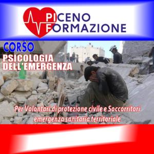Corsi Psicologia dell'emergenza